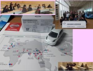 日産自動車九州20150626d